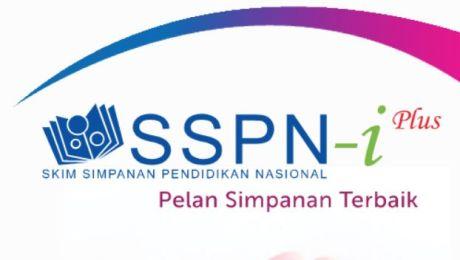 SSPN-i_Plus_2017_02_07